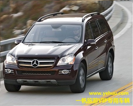Mercedes-Benz_GL450_1